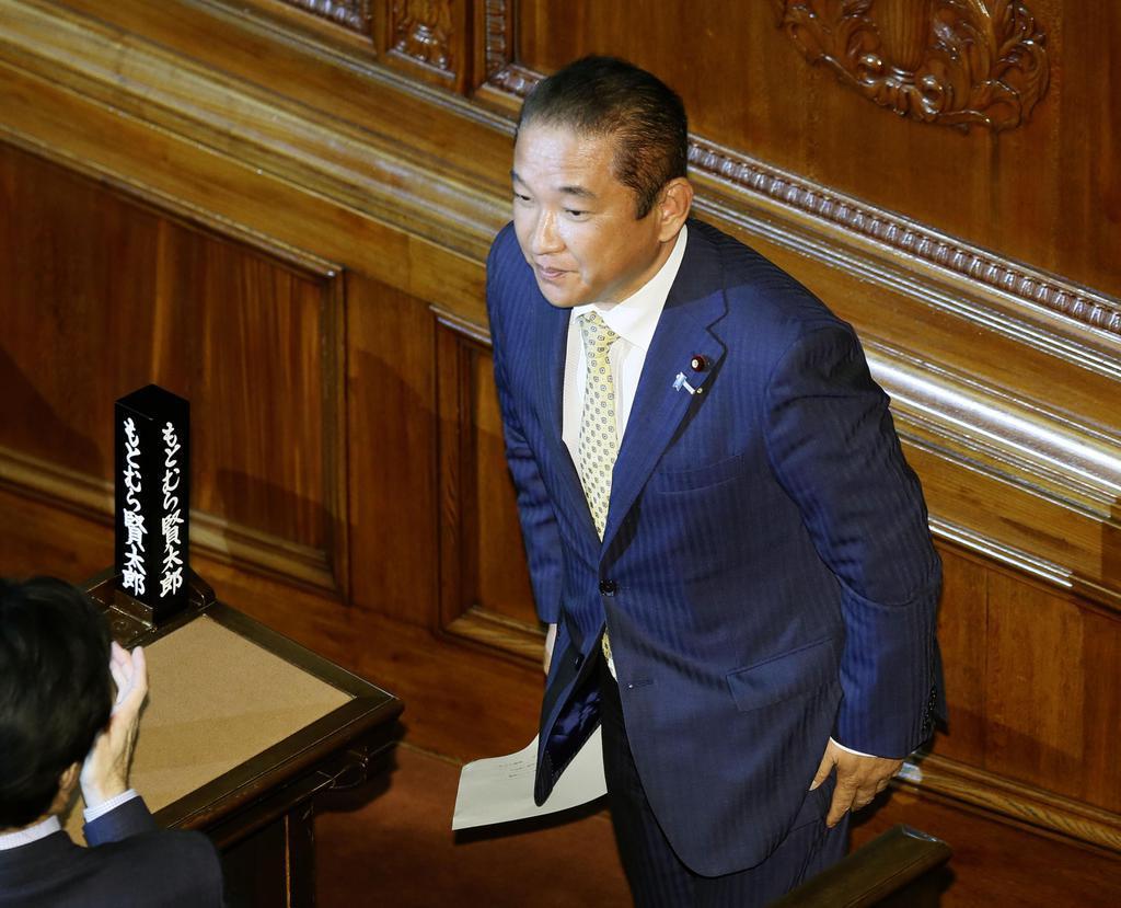 衆院、本村賢太郎氏の辞職許可 -...