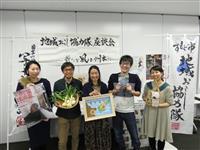 洲本市地域おこし協力隊活動発表会 「島産メンマ」商品化/書道カフェ創設などユニークプラ…