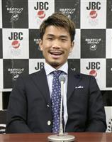 木村翔が30日に上海で再起戦 タイ選手と10回戦