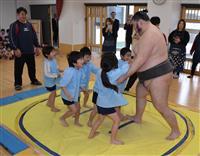 「お相撲さん大きかった」春場所前に力士が保育園訪問