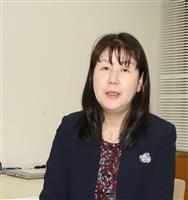 【心愛さんをなぜ救えなかったのか】「裏にDV」見極める目を 湯沢直美・立教大教授(57…