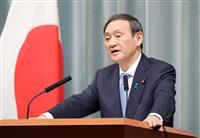菅官房長官「復興庁の後継組織は自治体の要望を踏まえ検討」