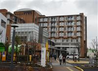来週にも学会が病院調査へ 透析中止での女性死亡