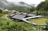 村民の「第二の家」 災害リスク低い高台に高齢者向け住宅 奈良・十津川村の試み