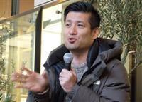 【介護と福祉のこれから】職種を超えて理想の未来へ スタジオ・エル 山崎亮代表