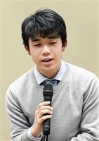 藤井聡太七段、竜王戦4組でベスト8進出