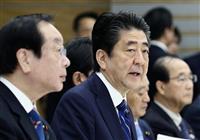 政府、復興庁後継の設置を決定 福島・原発事故対策も継続