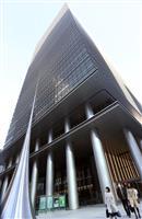 ゆうちょ限度額、4月1日から2600万円に 政令案を閣議決定
