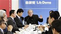 バノン氏「中国は最も野心的でアグレッシブ」