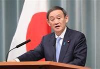 菅長官「米、英との2プラス2はアジア太平洋の平和と安全のため重要」