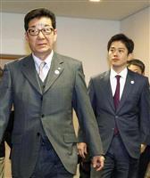 大阪知事・市長、辞職願を提出へ 入れ替えダブル選に突入