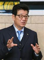 大阪知事、市長辞職 入れ替えダブル選出馬を正式表明