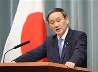 菅義偉長官「非政府間の実務関係を維持」日台安保対話の要請に