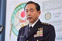 河野統幕長の後任は山崎陸幕長 歴代最長の統幕長4月1日に退任