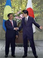 日・パラオ首脳会談 4億円の資金協力伝達