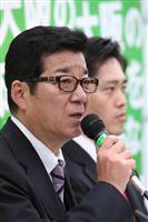 大阪入れ替えダブル選 国会では自民・維新の関係難しく