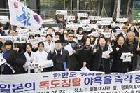 【竹島を考える】韓国を刺激し続ける「竹島の日」の意義 下條正男・拓殖大教授