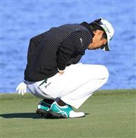 松山、体調不良も終盤に底力 「最後にいいショット」