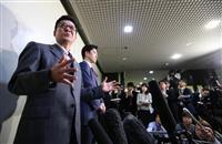 大阪都構想 維公ついに決裂、法定協白紙に