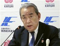 大阪ダブル選、関経連会長「選挙後も官民一丸で」