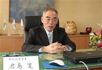 栃木・那須塩原市の君島寛市長死去 昨年から入院中