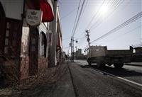 40代以下半数「帰還せず」 福島の原発周辺3町調査