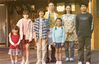 【映画深層】「こどもしょくどう」子供目線で見つめる貧困