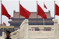 中国「南極を利用」関連法制定へ 全人代担当者が記者会見