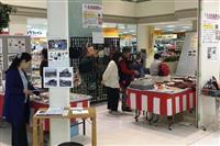 不要なきものを寄付して! 草津で3月11日に東日本大震災の復興支援イベント