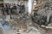東日本大震災、11日で8年 遺構の高校校舎が公開