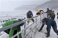 極寒の知床 流氷の津波に備えた避難訓練に同行した