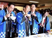 【政治デスクノート】自民党「屋台村」メニューから透けるリーダー像