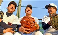 IOC会長「スポーツは希望を、友人をつくる」 震災乗り越え甲子園目指す野球部員を激励