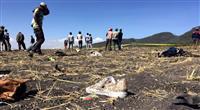 エチオピアで旅客機墜落、157人全員死亡 離陸直後、操縦士「引き返す」