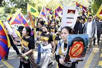 チベット動乱60年 インドで対中抗議デモ