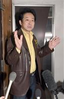 大阪ダブル選出馬要請に辰巳氏「非常に光栄な話」 近く受諾判断か
