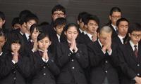 「未来に向かって歩みを」 青森明の星中学・高校で追悼集会