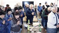 故郷双葉町へ向かい黙祷 埼玉・加須の避難者ら