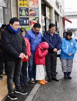 函館で地震津波想定訓練 観光名所で外国語放送も