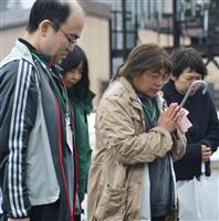 中越地震被災者も追悼、新潟・旧山古志村で