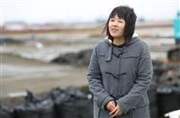 「不安でも、一歩踏み出す」宮城県名取市閖上地区の松崎江里子さん(31)