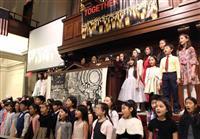 NY、台北でも追悼と祈り