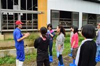 【移住のミカタ】福島県西郷村 地域・学校が一体で子育て