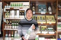 【老舗あり】千葉県君津市 吉崎酒造 400年続く「水の町」の酒