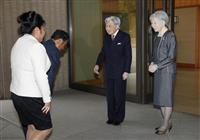 両陛下、パラオ大統領夫妻を御所にお招き