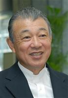 文化庁長官表彰に笹川陽平氏ら86人 産経国際書会の高橋照弘氏も
