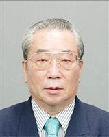 ニッポン放送元社長、川内通康氏死去