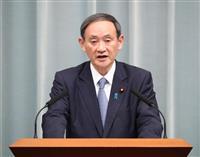 「被災者に寄り添い政府一丸」 菅官房長官、東日本大震災8年で