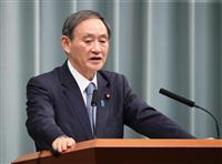 大阪ダブル選、「コメント控える」と菅官房長官