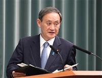 菅官房長官、追悼式の言い間違いを陳謝